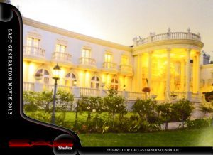 jaspauls-house-300x218
